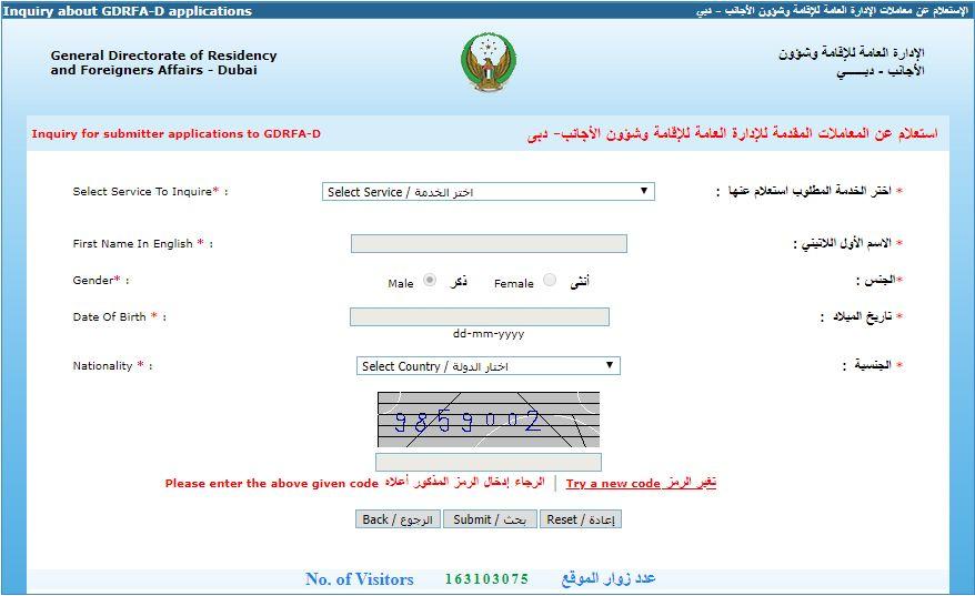 Visa status in UAE