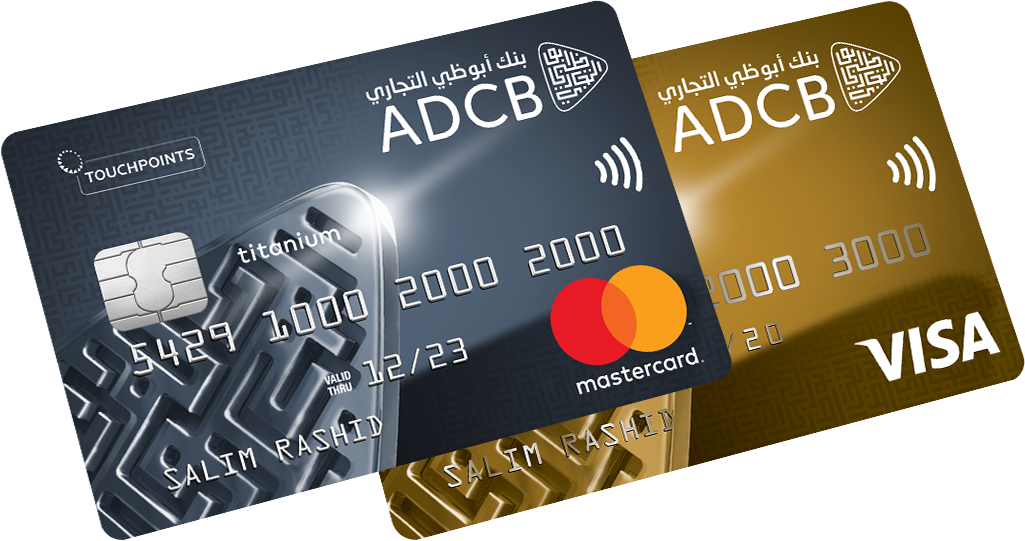 ADCB credit card
