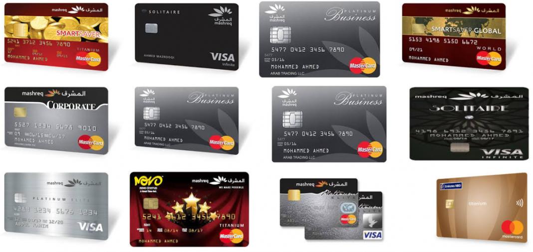 best-cashback-credit-card-in-uae